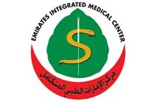 emirates integrated medical center